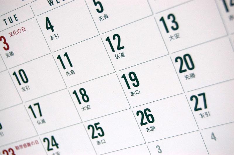 2017年のカレンダーは世界で一つの自作で作ってみませんか?のサムネイル画像
