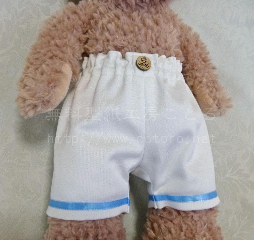 暑くなると着替えのズボンがもっと欲しい!簡単なズボンの作り方のサムネイル画像