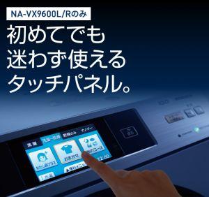 【静かな洗濯機といえば?】静音性の高い洗濯機を紹介します。の画像