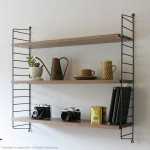 2段・3段タイプの壁付け棚 収納力UPでお部屋スッキリ!