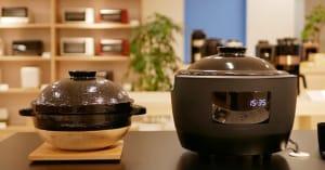 臭さの原因発見!炊飯器の臭いを除去して美味いご飯を食べようの画像