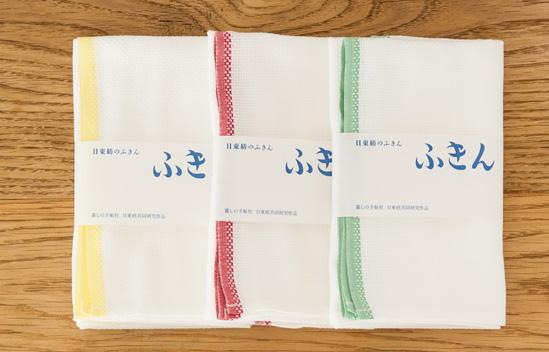 50年以上愛されてきた『日東紡ふきん』。ロングセラーの秘密は?のサムネイル画像