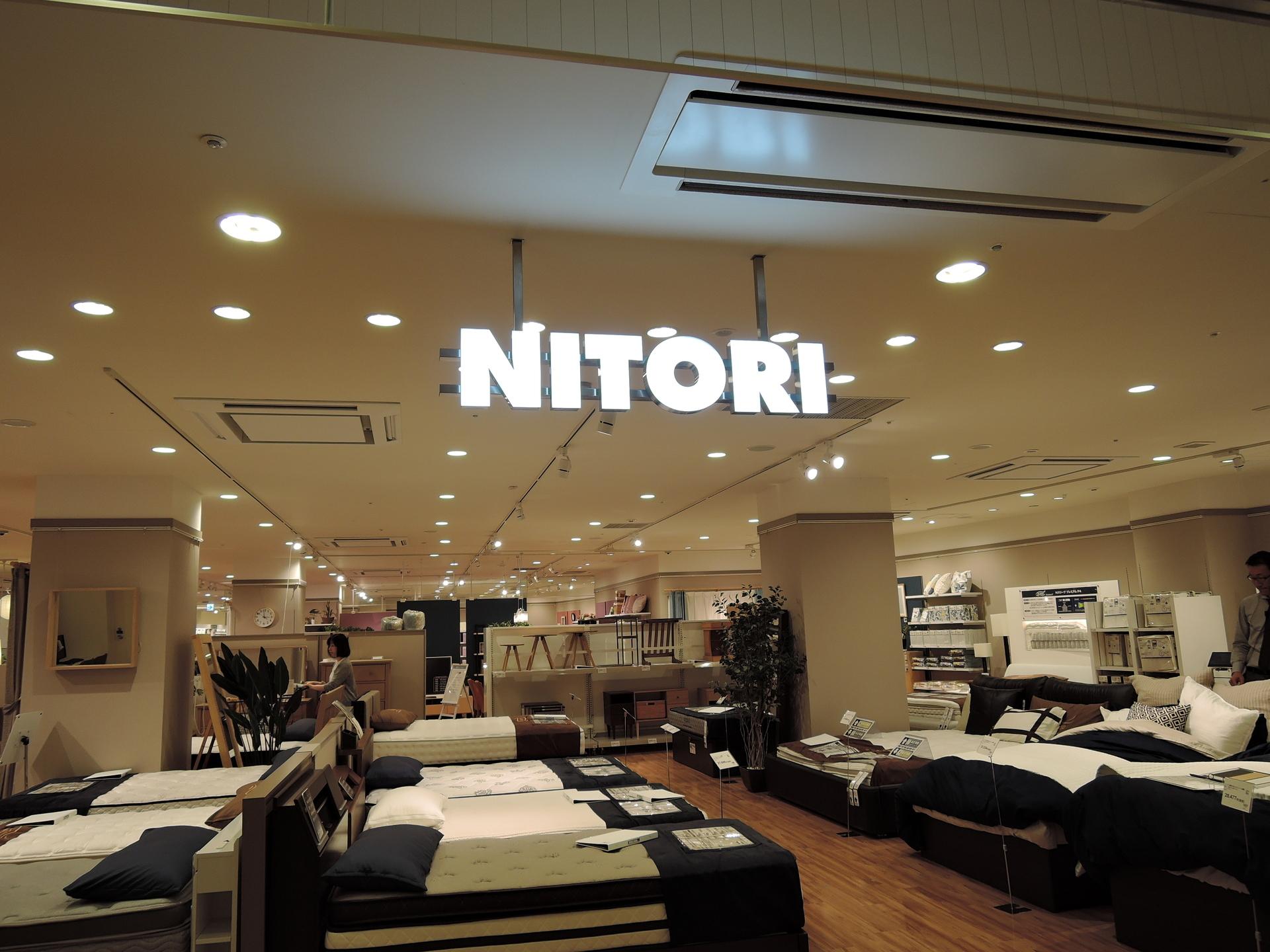 人気のニトリの商品が欲しい!東京にあるニトリ店舗のまとめのサムネイル画像