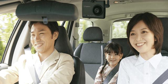 車の中の嫌な臭いの原因と簡単にできる臭い対処法を教えます!のサムネイル画像