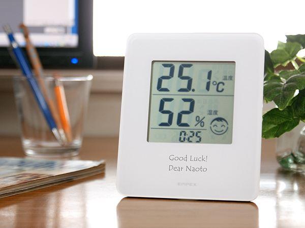 健康管理の必需品【温湿度計】温度も湿度もしっかりチェック!のサムネイル画像