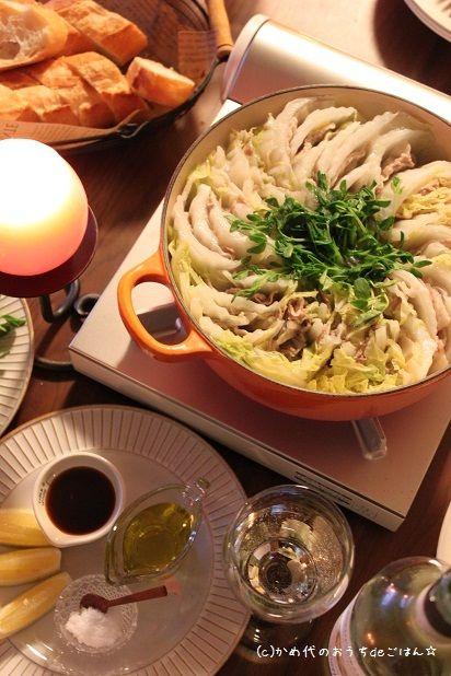 寒い日の夜は鍋パーティーで決まり!【美味しい鍋の作り方特集】のサムネイル画像