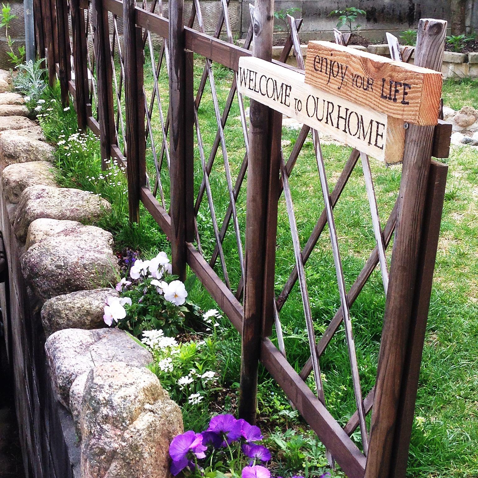 お庭を守る!目隠しフェンスの便利でおしゃれなDIYアイデア集のサムネイル画像