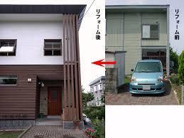 【家の外観リフォーム編】『家の外観が古くなってきた!!』のサムネイル画像