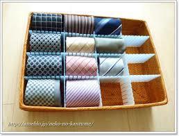 沢山のネクタイを上手に収納し、簡単に取り出せるアイテム10選!のサムネイル画像
