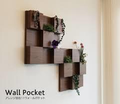 オシャレな壁掛け収納を人気順にチョイス!壁掛け収納はこれで決まりのサムネイル画像