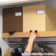 【便利なボックス収納】様々なボックスを使って簡単収納アイデア!のサムネイル画像