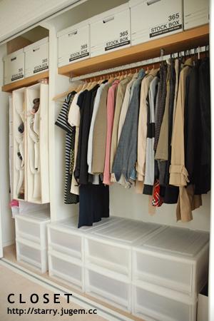 衣装の収納術の極意は衣装ケース選びにあり!衣装の収納まとめのサムネイル画像
