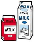 牛乳を飲み終わったら・・・工作キットで大変身 何になるのかな?のサムネイル画像