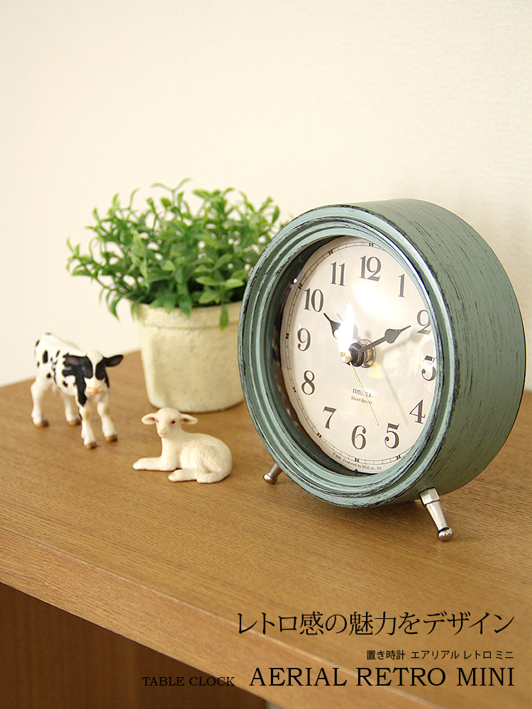 お気に入りの時計で一日を始めませんか?インテリア置時計特集のサムネイル画像