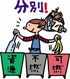 ゴミの分別が苦手な方に!おしゃれで便利なゴミ箱で不満解消!のサムネイル画像
