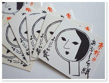 観光地として大人気!京都で買うべきおすすめ雑貨をご紹介♪♪のサムネイル画像