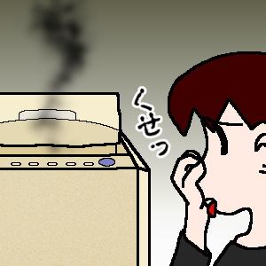 何で?どうして!?洗濯機と洗濯物から変な匂い!何だか臭い!!のサムネイル画像