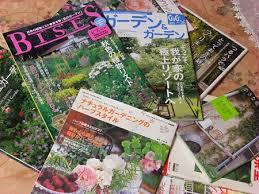 ガーデニングの雑誌大集合!ガーデニングのことを知りたい人必見!のサムネイル画像