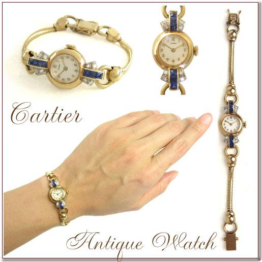 そろそろ一生物の時計を・・・アンティーク時計「カルティエ」のサムネイル画像