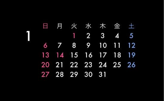 毎年売り切れ必至!人気の壁掛けカレンダーをチェックしよう!!のサムネイル画像