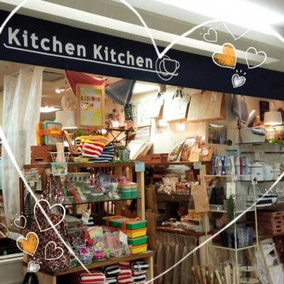 大阪の中心街!梅田でおしゃれな雑貨屋さんを見つけてみよう☆のサムネイル画像