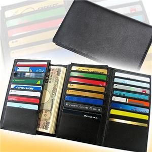 カード収納できる財布って、便利です。使っている人はわかります。のサムネイル画像