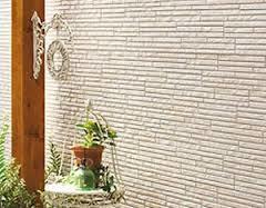 新築やリフォームに!外壁材ならニチハのサイディングで素敵な外観♪のサムネイル画像
