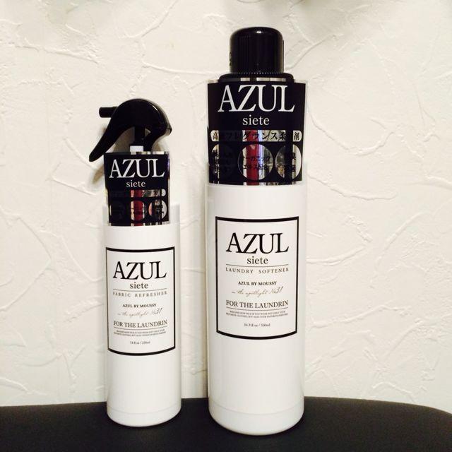 あの店内のいい香りを再現!入手困難なAZUL(アズール)の柔軟剤?のサムネイル画像