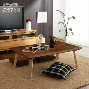 1年中テーブルとして使える!機能性・デザイン性に富んだこたつ!のサムネイル画像