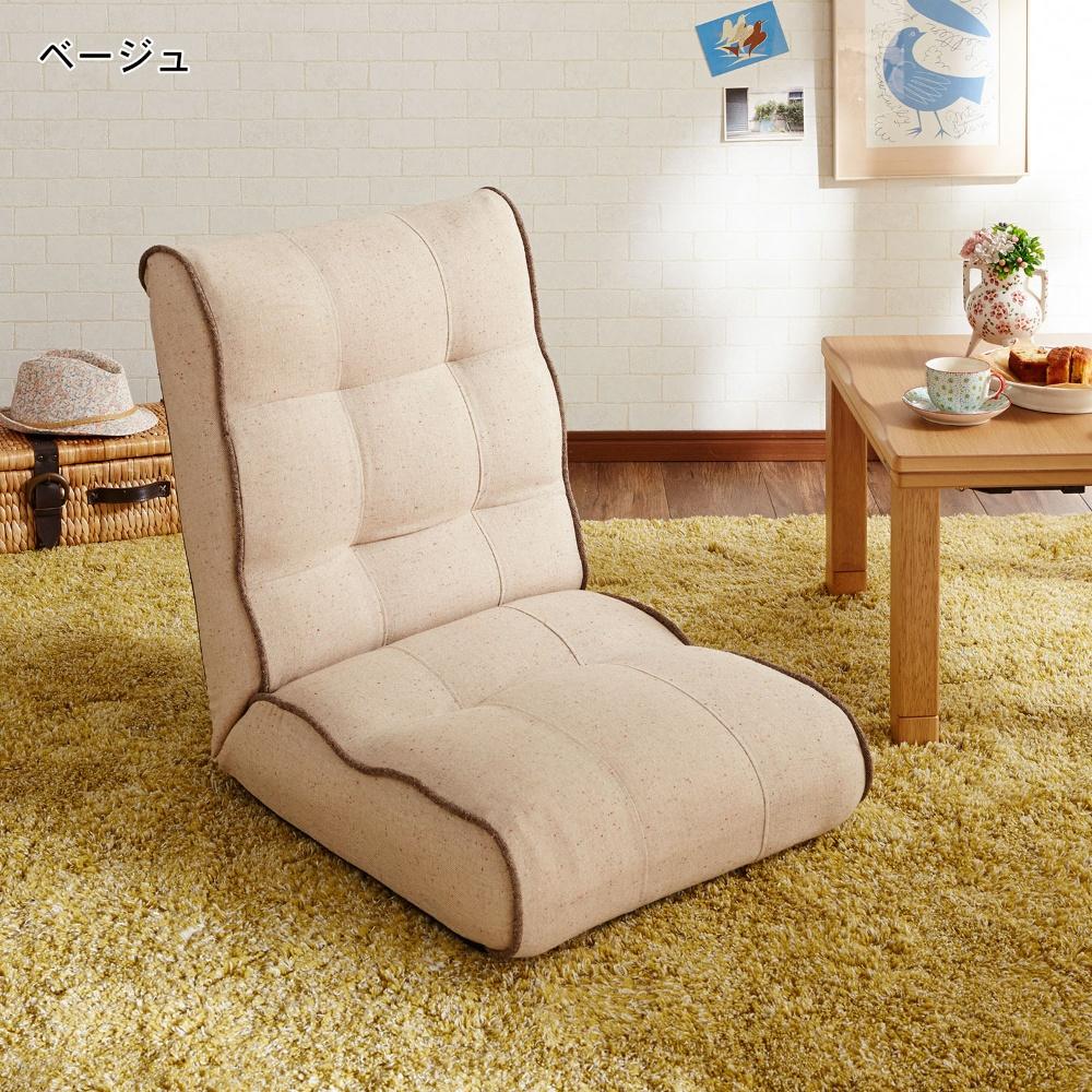 ポケットコイル座椅子かなりいい!おしゃれポケットコイル座椅子!のサムネイル画像