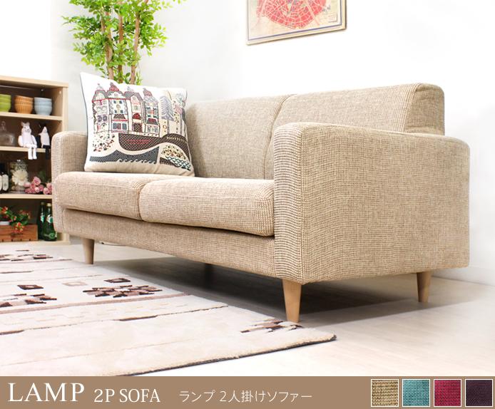 くつろげるだけじゃない!オシャレ家具としても使える、ソファまとめのサムネイル画像