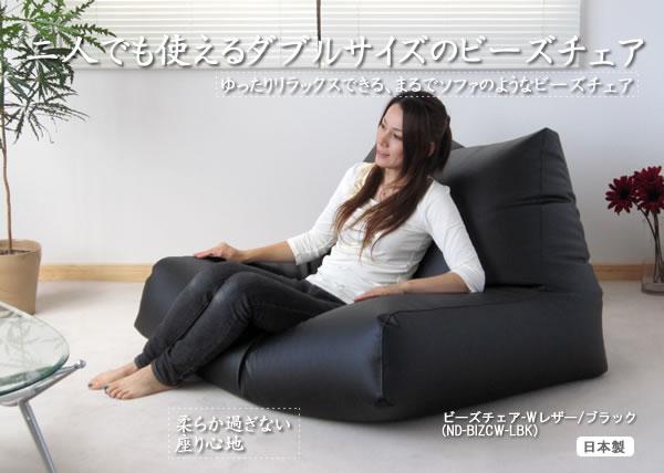 発泡スチロールのビーズで作られた、ビーズクッションのソファですのサムネイル画像