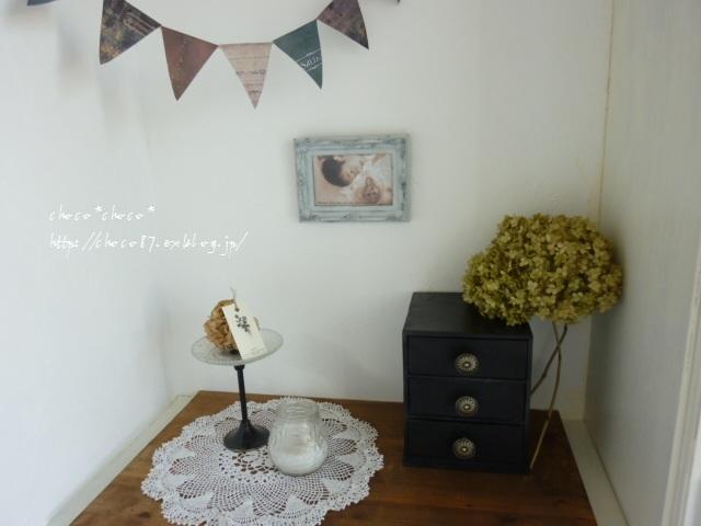 【玄関の飾り】季節やイベントごとに飾りを変えて楽しみましょう♪のサムネイル画像