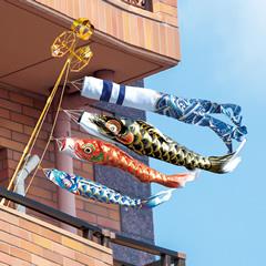 近年人気のベランダ用鯉のぼり。飾り方、選び方にも注意が必要?のサムネイル画像