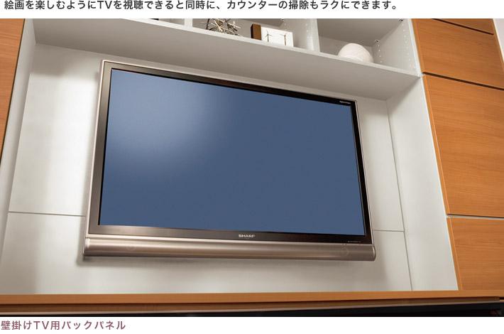 【インテリアおすすめ】壁掛けのテレビボードはすっきり・おしゃれ!のサムネイル画像