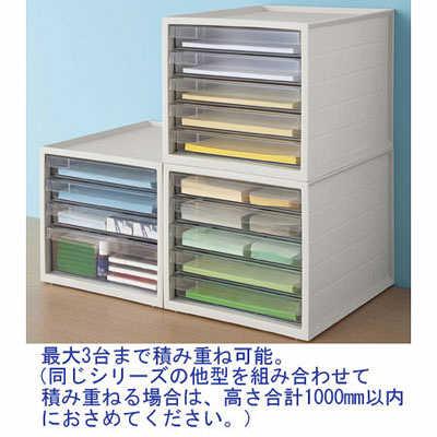 書類を整理する書類ケースは、引き出し式のものが多いです。のサムネイル画像