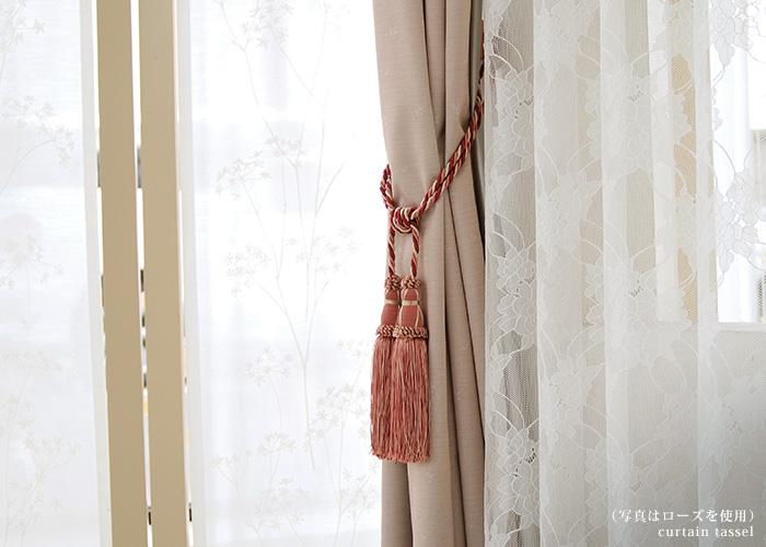 どんなカーテンの留め方してる?素敵なカーテンの留め具いろいろ!のサムネイル画像
