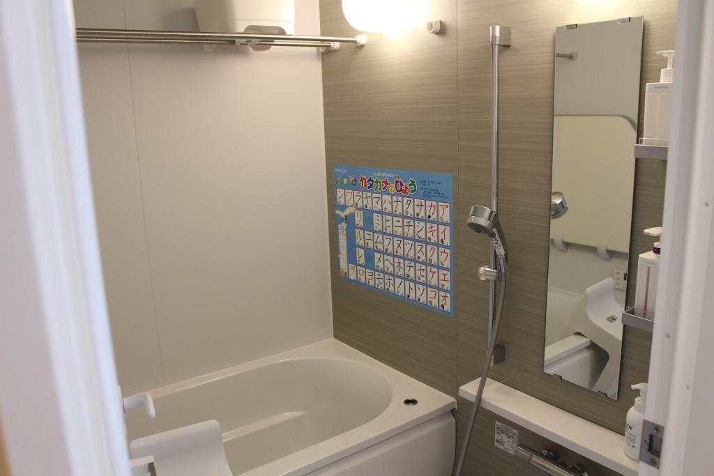 窓なしお風呂の湿気対策☆窓がなくても大丈夫!快適お風呂♪のサムネイル画像