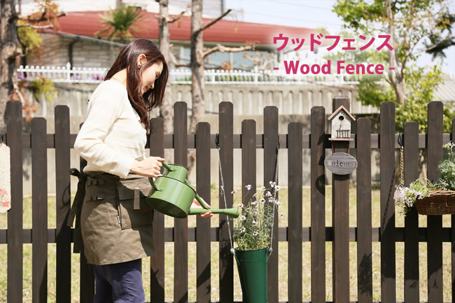 住宅に、ご自分で、DIY作業をして、木製フェンスを設置しましょう!のサムネイル画像