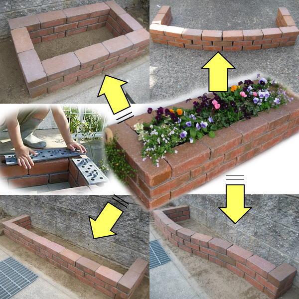 ガーデニングで、花壇を使います。レンガの花壇もいいものです!のサムネイル画像