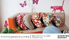 おしゃれなクッションがあるだけでお部屋の雰囲気が変わりそう!のサムネイル画像