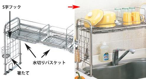 水切りよし、清潔感もある!そんな食器の水切りはいかがですか?のサムネイル画像
