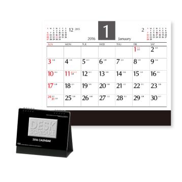 まだ間に合います!やっぱり気になる2016年卓上カレンダーのご紹介のサムネイル画像