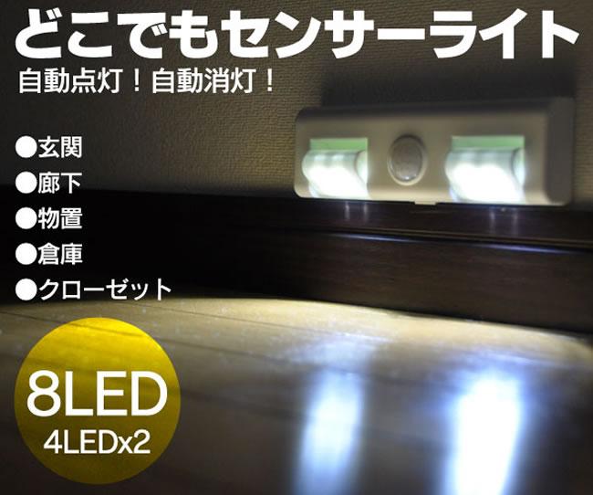 自動的に点灯・消灯する人感センサーライト付の玄関。便利です!のサムネイル画像