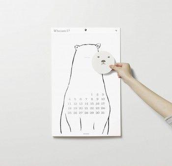 おうちで気軽に印刷!無料で利用できるかわいいカレンダー☆のサムネイル画像