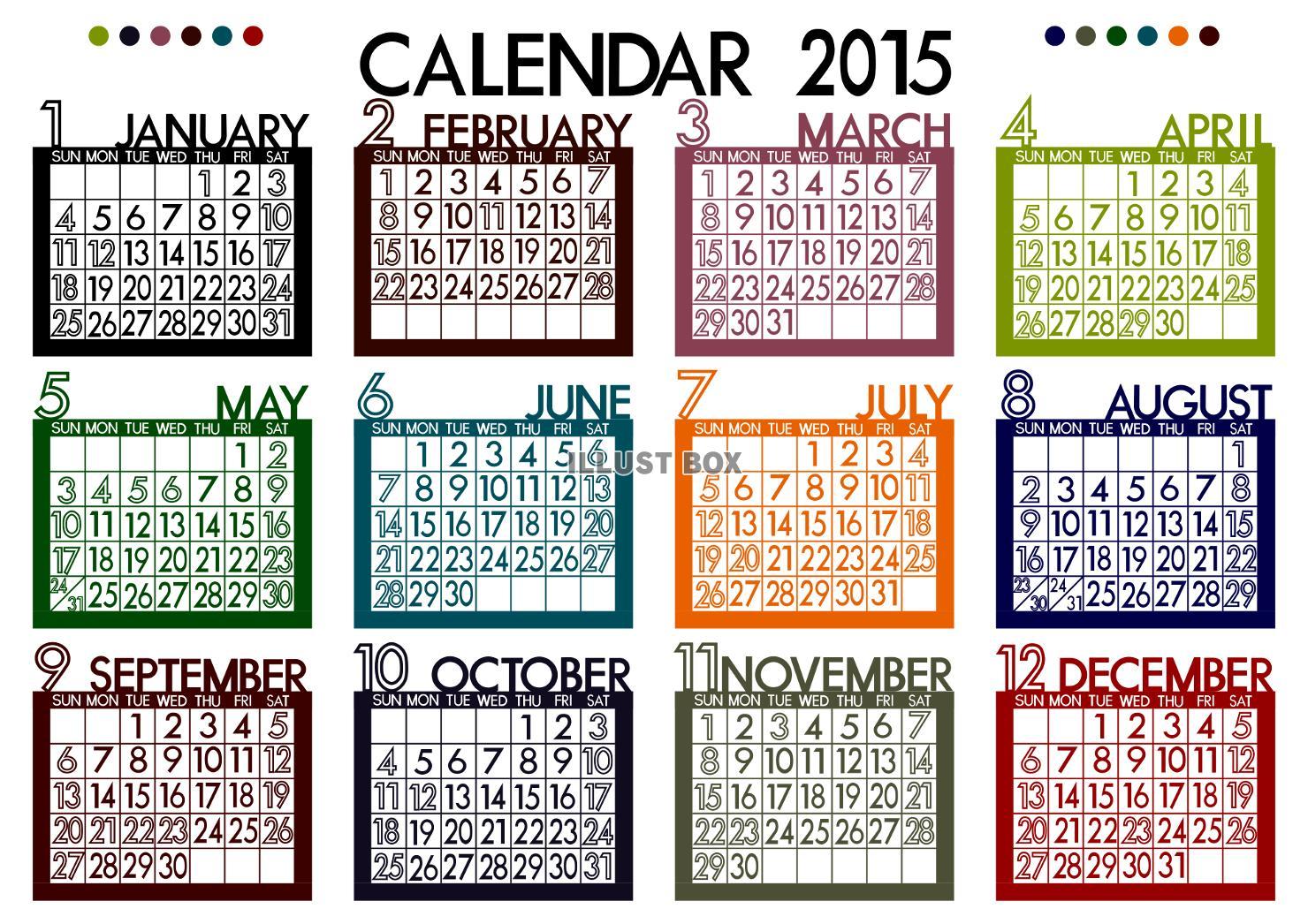 シンプル?可愛い?2016年無料ダウンロードでカレンダーを印刷♪のサムネイル画像