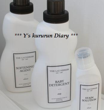 柔軟剤の詰め替えボトルはシンプルなものがひそかに流行中?のサムネイル画像