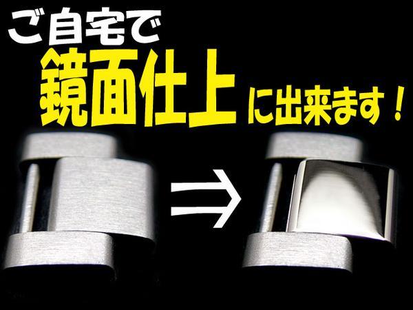 腕時計の、金属部分の磨きをすると、新品の輝きが取り戻せます!のサムネイル画像