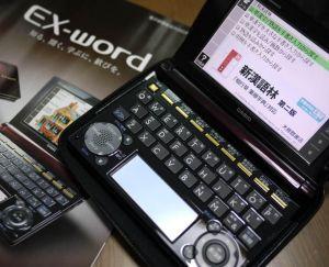 電子辞書といえばカシオ!でもどれを買えばいいのか選び方教えます?のサムネイル画像