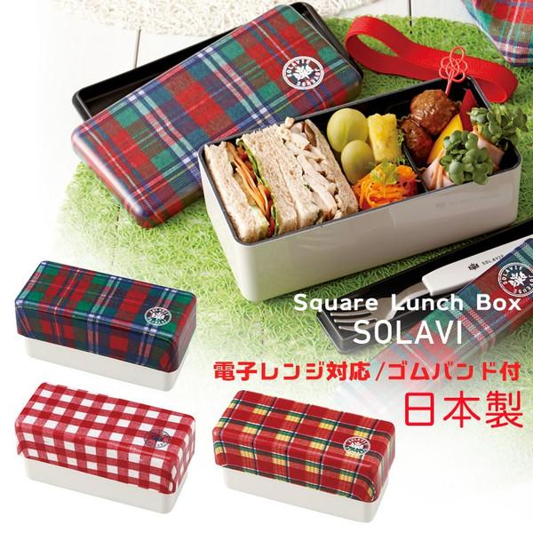 【おすすめ】レンジ対応のお弁当箱で温かい手作りランチを♪のサムネイル画像